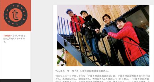 tumblr_inline_nfa0juI79C1sq017k