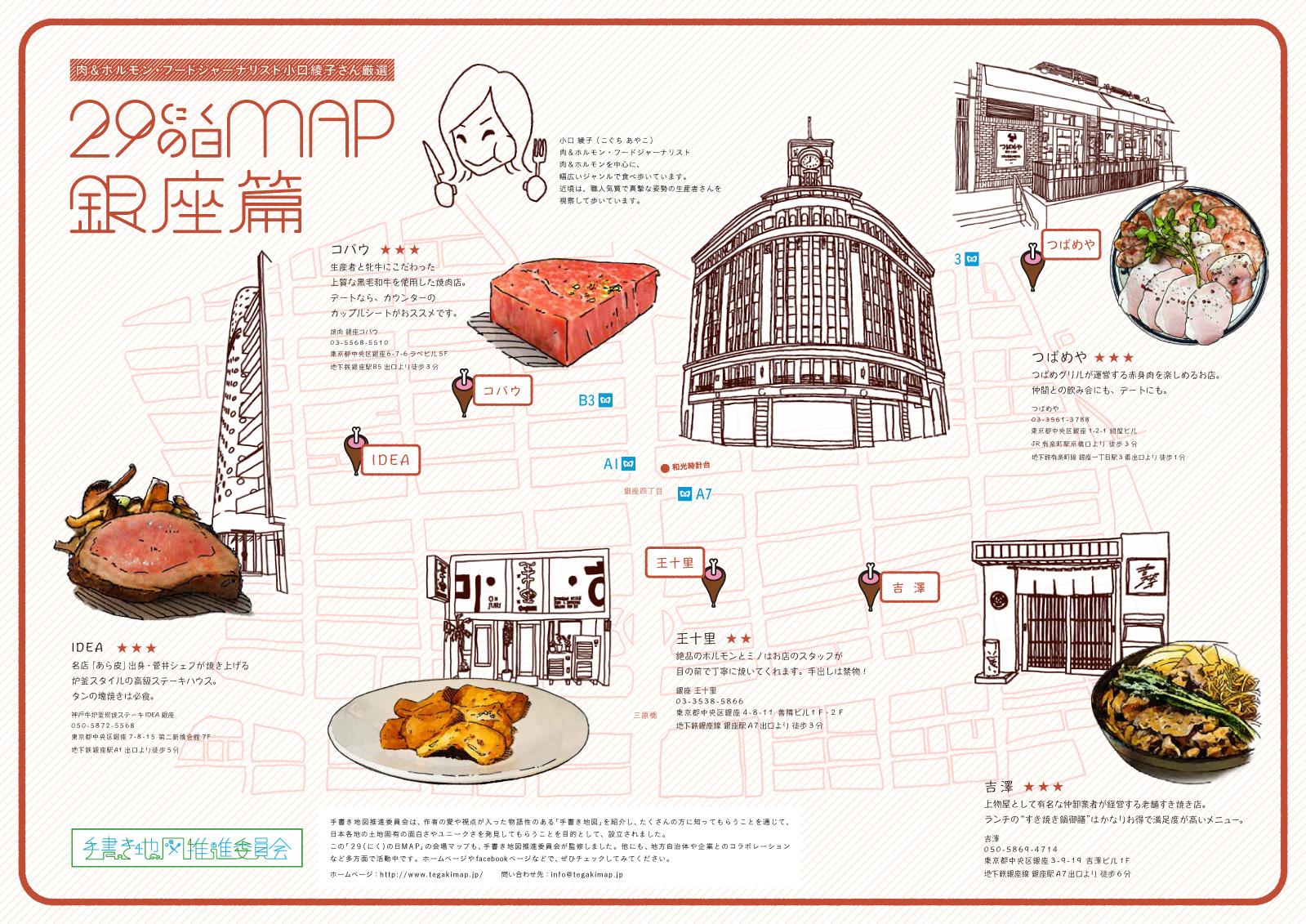 map_1600