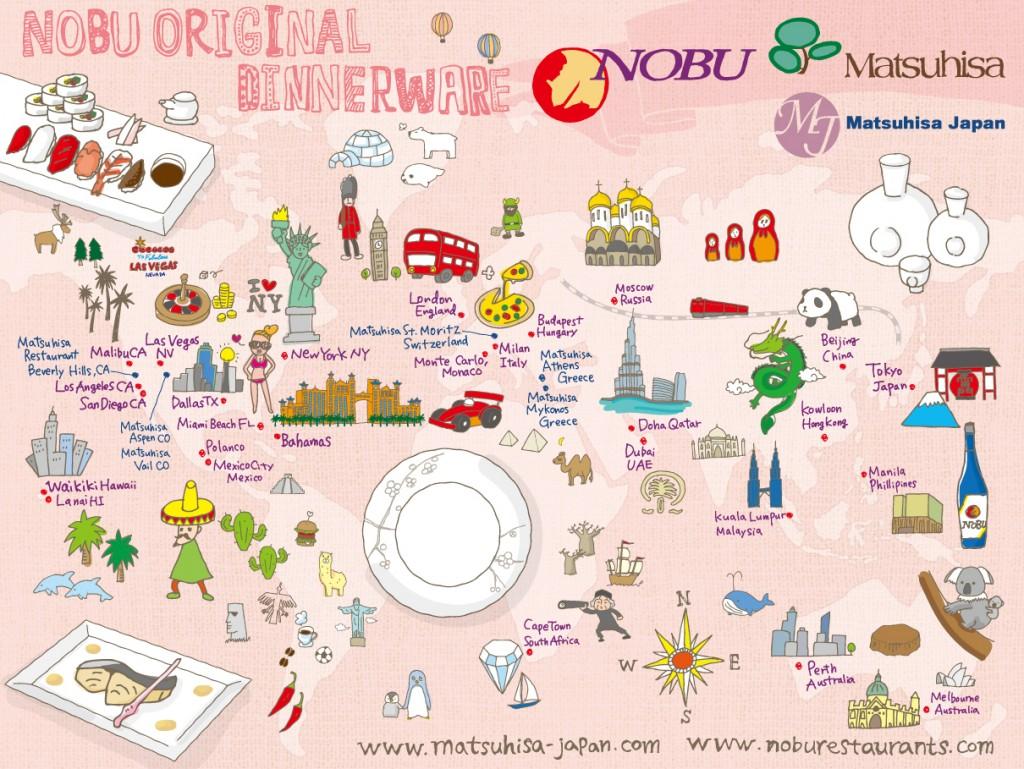 nobu-201501-2-pink