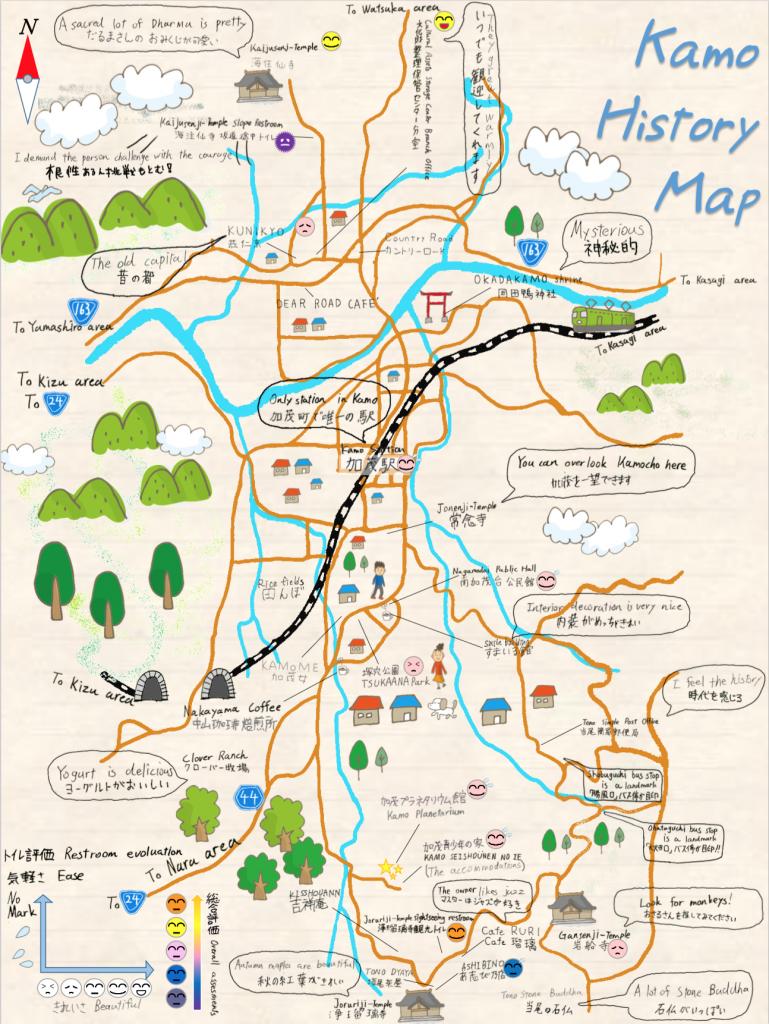 加茂にカモン手書き地図